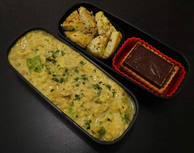 Dahl de lentilles corail - Fleanette's Kitchen